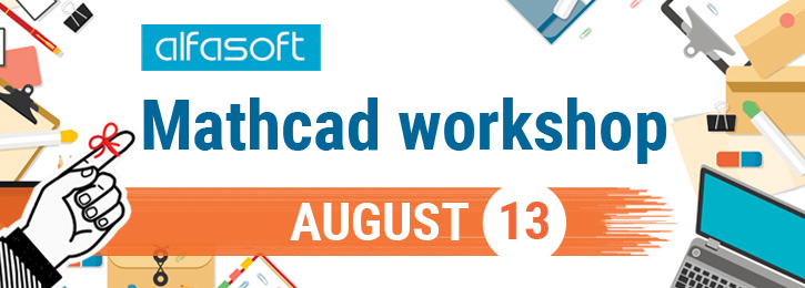Mathcad workshop1 725x260